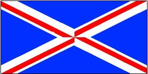 Crucea irlandeza si scotioana fara crucea engleza