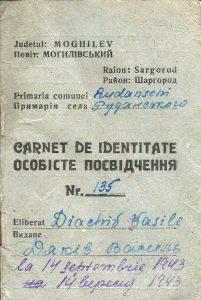 Document românesc emis în regiunea ocupată din Odessa de catre Serviciul Secret de Informații. Titularul a fost probabil colaborator și a asistat, de asemenea, la căutarea evreilor.